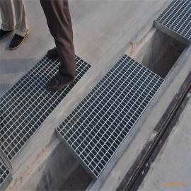 定制不锈钢水沟盖板 定做热镀锌排水沟格栅盖板 加厚平台钢格栅