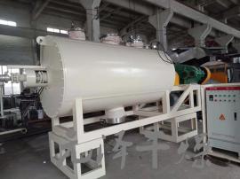 无机原料干燥机 真空耙式干燥设备机组