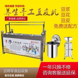 酒店饭店油皮机哪有卖小型豆油皮机全自动腐竹油皮机