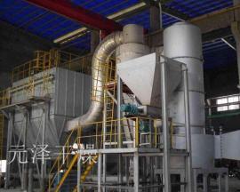中药颗粒专用XF系列卧式箱式沸腾干燥机