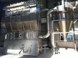 肝粉卧式沸腾干燥机 全套提供肝粉箱式沸腾烘干机设备