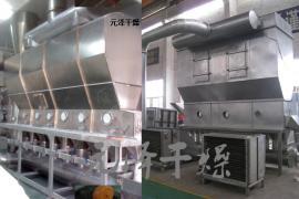 化工原料箱式沸腾干燥机