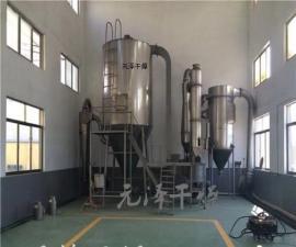 偏硅酸钠快速性质闪蒸干燥机