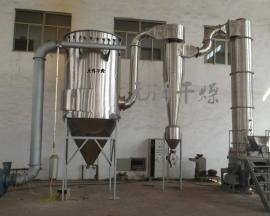 氧化锌干燥设备 锌氧粉烘干机 氧化锌快速旋转闪蒸干燥机