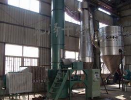 阿特拉津专用闪蒸干燥机/烘干设备