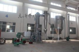 三苯基醋酸锡专用闪蒸干燥机烘干设备