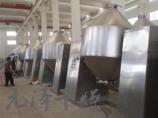 内胆搪瓷双锥回转真空干燥机优质节能新型低温搪瓷真空干燥机