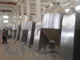 草酸专用烘干设备 全套提供草酸双锥回转真空烘干机组