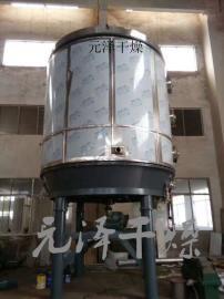 生物饲料烘干机 盘式连续干燥设备 生物饲料盘式干燥机