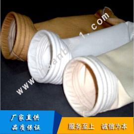 防水防油除尘布袋 除尘滤袋