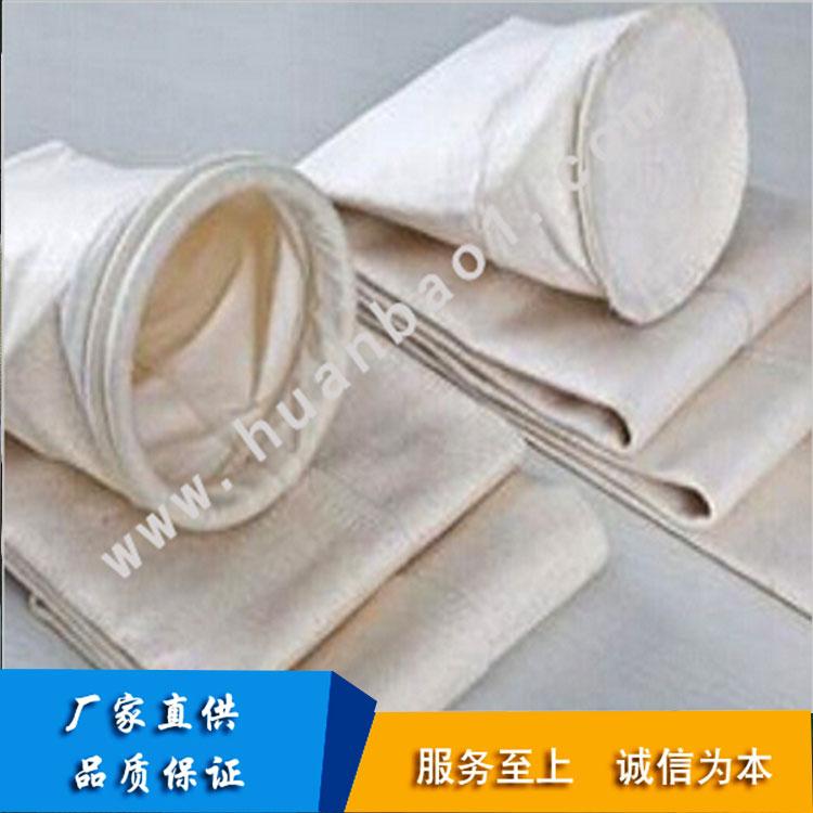 定做除尘布袋工业脉冲除尘器布袋收尘袋集尘袋