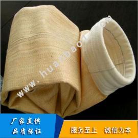 销售各种异形收尘袋 耐高温覆膜褶皱除尘布袋