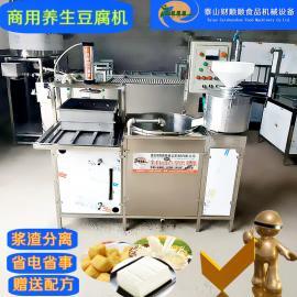 全自动豆腐机早餐店专用设备 现做现卖干净卫生