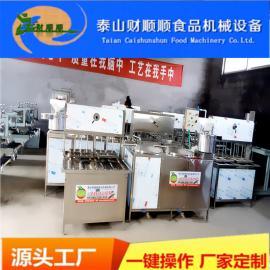 豆腐机 财顺顺全自动加工豆腐机生产线