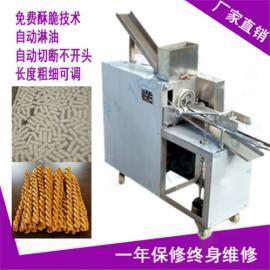 液压麻花机酥脆麻花机生产线可根据产量定制麻花油炸生产线
