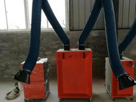 单臂双臂移动式焊烟净化器