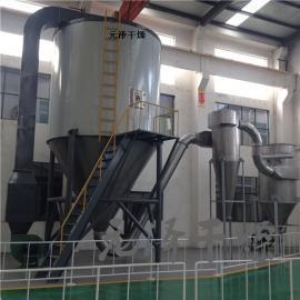 聚丙烯酸脂专用喷雾干燥塔 离心喷雾烘干机