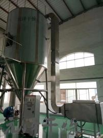 除草剂专用离心喷雾干燥塔技术要求