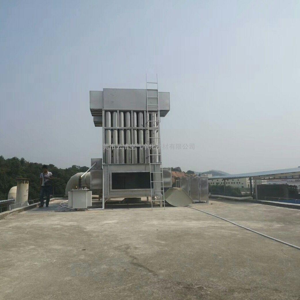 工业废气处理设备,低空排放湿式高压静电除烟设备