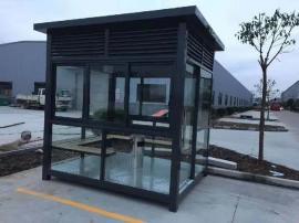 不锈钢岗亭保安亭可移动户外值班室门卫停车场收费亭
