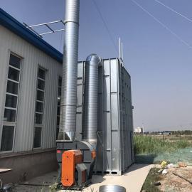 燃煤电厂采用湿式电除尘器后实现近零排放