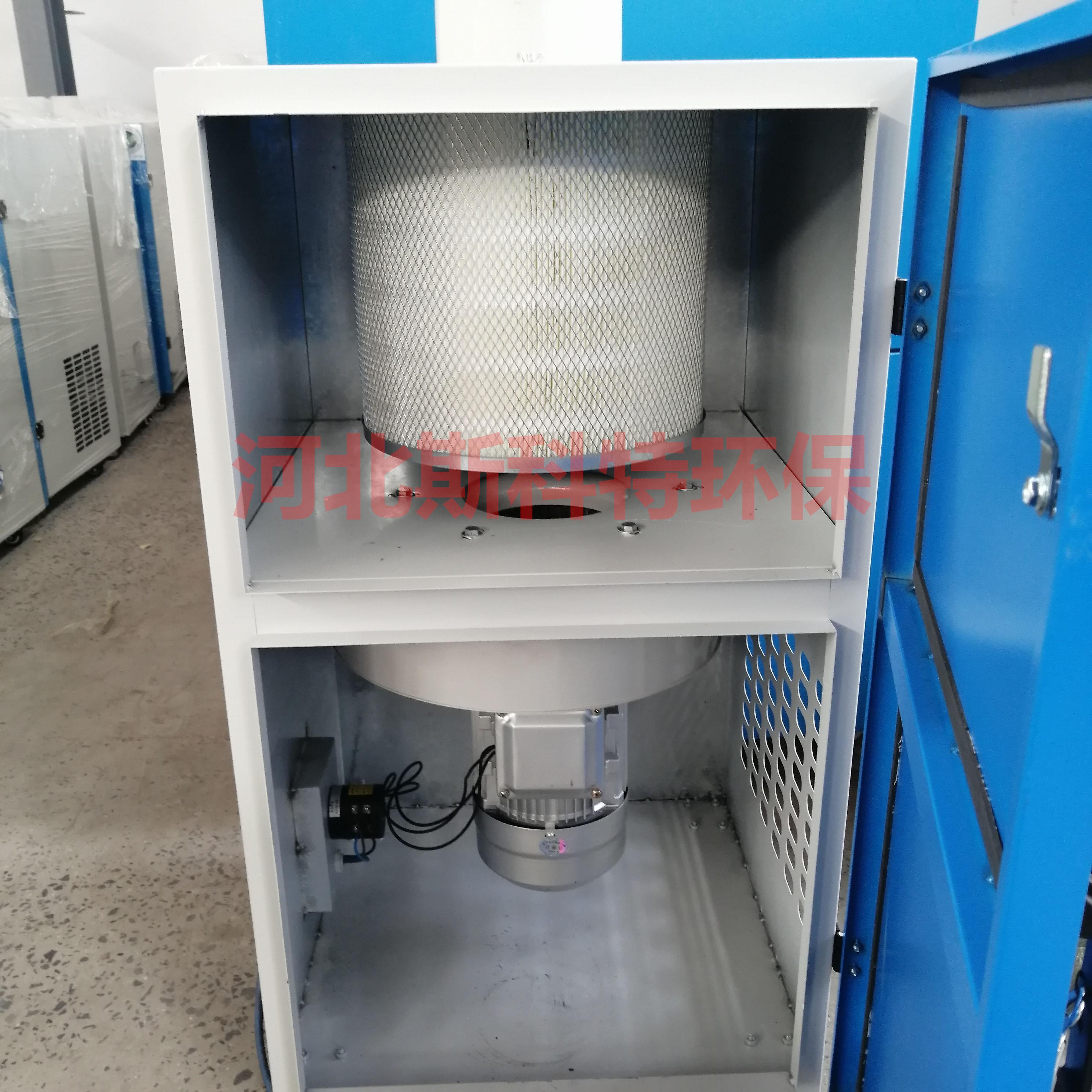单臂焊烟净化器 高效率焊接烟尘净化设备 移动式工位焊烟机