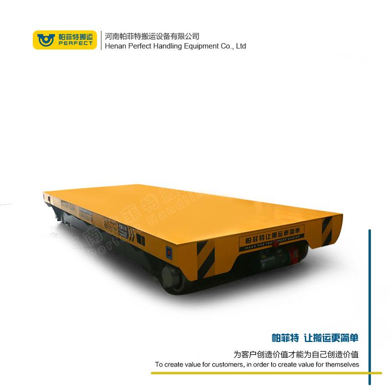 大吨位锻压设备搬运车 车间智能转运轻型电动轨道车