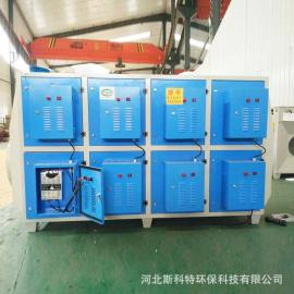 工业废气处理净化设备 等离子油烟净化器 风量5千1万3万