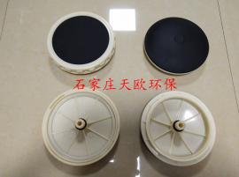 盘式曝气器/微孔曝气盘