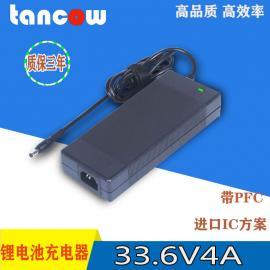 33.6V4A充�器AGV��榆��池�M33.6V充�器�^各���J�C