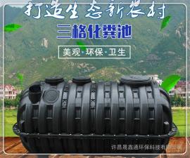 农厕改造塑料桶化粪池好不好福利