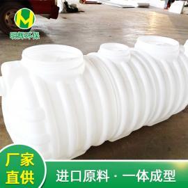 节能无缝隙0.8m3化粪池三格式塑料化粪池