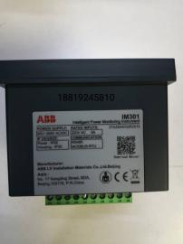 ABB EMAX框架E6V6300 R3200 PR121/P-LSI SACE抽屉式框架特价