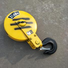 电动葫芦配件吊钩 1T-32T电动葫芦吊具