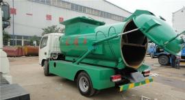 12吨自卸式污泥垃圾清运车-东风10立方12立方密封式污泥垃圾车