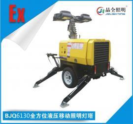 BJQ6130全方位液压移动照明灯塔