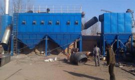 铸造厂冲天炉除尘器离线清灰烟尘净化装置