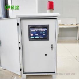 氮氧化物监测仪 氮氧化物监测仪