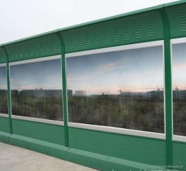 桥梁声屏障材质 立柱间距隔音屏障 订制隔音声屏障