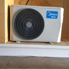 家用/商用中央空调 风管机一拖一 变频家用TR冷暖 智能空调