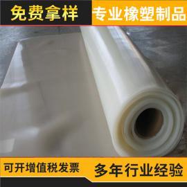 硅胶板 白色硅橡胶板 耐高温硅胶板 硅胶皮 硅胶板材透明