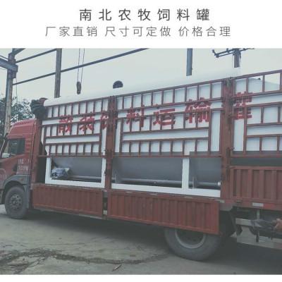 订购15吨散装饲料运输车 专用饲料散装运输车公司
