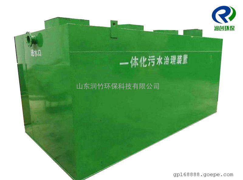 巢湖洗涤污水处理设备