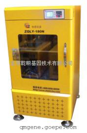 知楚立式全温振荡培养箱ZQLY-180N