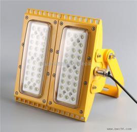 FGQ1243-油��LED防爆投光��200w、LED防爆模�M��