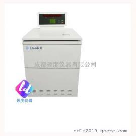 L6-6KR 低速大容量冷冻离心机