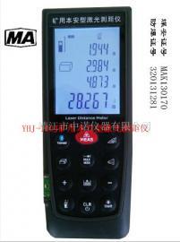 安铂矿用本安型激光测距仪YHJ-100J