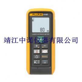 Fluke419D激光测距仪美国FLUKE福禄克