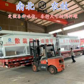 经营多年的20吨散装运输罐车 饲料运输罐车价钱采购市场