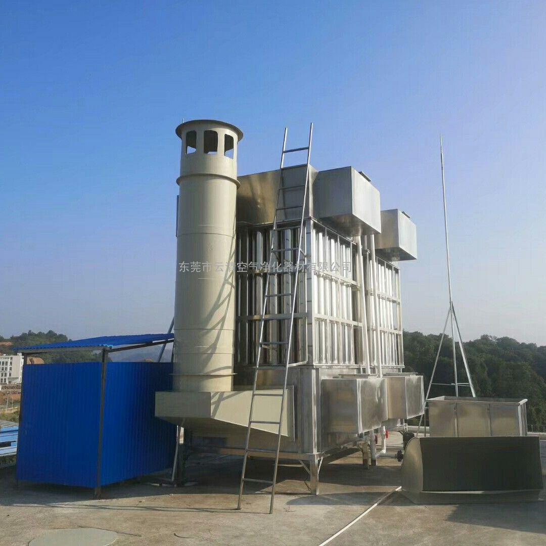 砖厂,玻璃厂,化工厂烟雾处理设备,湿式高压静电除烟雾净化器